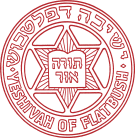 Yeshivah of Flatbush Ladies Auxiliary
